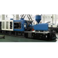 Wholesale Automatic hydraulic injection molding machine with PLC control system 32MHZ from china suppliers
