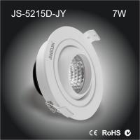 Wholesale CE RoHS 85-265V 7W Dia 90mm Dimmable eyeball cob LED Downlight Zhongshan factory from china suppliers