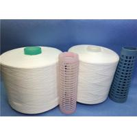 Wholesale 1.4175kg / cone Raw white 100% Polyester Yarn Ring Spun Paper Cone from china suppliers