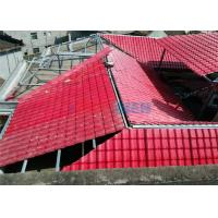 Quality PVC Plastic Glazed Roofing Tile Making Machine , House Roof Sheet Forming Machine for sale
