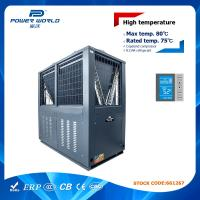 Quality Hot Water High Temperature Air Source Heat Pump Stainless Steel Material For Heat for sale