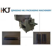 Buy cheap Automatic incense counting and packing machine from wholesalers