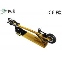 Wholesale Lightweight Powered Fold Away Electric Scooter 36v , Electric Kids Scooter from china suppliers