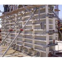 Buy cheap construction concrete wall formwork from wholesalers