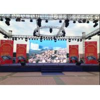 Wholesale P8 Video Outdoor Stage Led Screens Display High definition Super Slim , Ip65 Grade from china suppliers