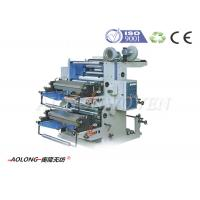 Wholesale High Speed 2 Color Nonwoven Flexographic Printing Machine Width 191-914mm from china suppliers