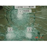 Wholesale Bullet Resistant Materials with Glass ( 10 10 8 ) and PVB ( 3 3 ) from china suppliers