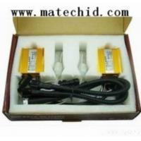 Wholesale Reversing Light Hid Xenon Kit from china suppliers