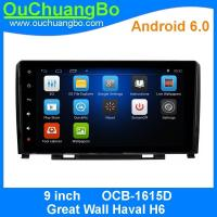 Quality Ouchuangbo car dvd multimedia kit android 6.0 for Great Wall Haval Bluetooth music gps nav 3g wifi calculator function for sale