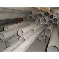 Wholesale ASTM A213 ASME SA213 TP316N seamless tubes from china suppliers