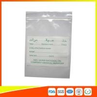 Resealable Ziplock Plastic Pill Bags For Hospital Use With Customized Printed for sale
