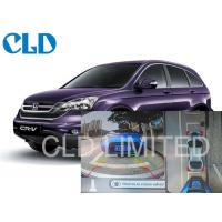 Wholesale 520TVL  All Round View Car Backup Camera Systems Dvr CcdFunction  For Honda CRV from china suppliers