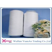 Buy cheap Bleaching White 100% Spun Polyester Spun Yarn For Clothing Sewing Threads from wholesalers