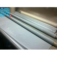 Wholesale Factory Stock 180 Mesh Stainless Steel Wire Mesh 0.05mm Wire Diameter 1.0m x 30m per roll from china suppliers