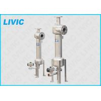 Quality High Efficiency Liquid - Solid Separators VS Series For Industrial SGS Approved for sale