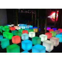 Quality PE Plastic Rechargeable Led Light Chair / Led Cube / Led Stool Colorful for sale
