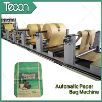 Wholesale Tube Machine of Kraft Paper Bag Production Line With 5 Paper Reel Racks from china suppliers