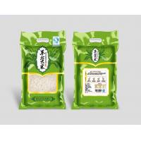 Quality Customize Vacuum Rice Packing Bags , Food Grade Packaging Bags Gravure Printing for sale