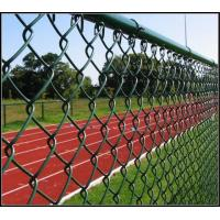 Quality Plastic Coated Galvanized Chain Link Fence for sale