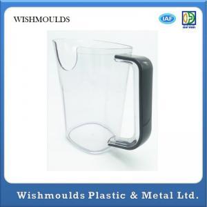 Quality UG Solidworks NX Auto CAD ProE Plastic Mould Maker 2D / 3D For Juicer Plastic Parts for sale
