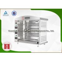 Wholesale High Efficiency 9 Chicken Grill Machines Custom Rotisserie Chicken Oven from china suppliers