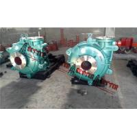 Wholesale BT-ZJ AH(R) series Centrifugal Slurry Pump Woman AH style Slurry Pump with rubber lined for corrosive medium from china suppliers