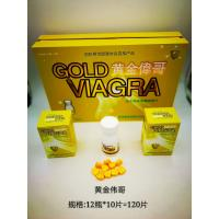 Wholesale Gold Viagra Herbal Male Sex Enhancement Pills Quick Lasting No Side Effect from china suppliers