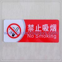 Wholesale Custom-design No Smoking Acrylic Warning Board/No Smoke Warming Sign from china suppliers