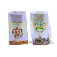 Buy cheap Waterproof Pp Woven Fertilizer Packaging Bags 50Kg Bopp Laminated Size Gusset from wholesalers