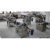 Wholesale HIGEE Factory Price  Automatic water   Bottle Labeling Machine from china suppliers