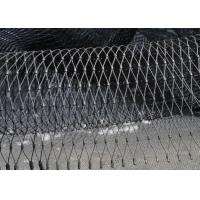Buy cheap Stainless Steel Black Oxide Ferrule Mesh for Zoo Mesh/Railing Installation/Bird from wholesalers