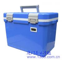 Buy cheap cold chain box/cold box. vaccine carrier,medical box,insulation can from wholesalers