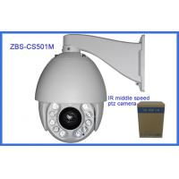 "Wholesale 5.5"" Die-cast aluminum housing PTZ Network Camera Middle speed Smart Dimming from china suppliers"