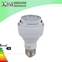 Wholesale CE RoHS Osram Chip E27 Base 25W Par20 LED Spotlight from china suppliers