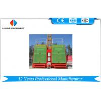 Quality Variable Frequency Drive Passenger Hoist 2000kg 0-63 m / min Inverter power 45kw for sale