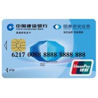 Wholesale Unionpay Contactless 13.56Mhz Prepaid IC Card / Co branded Card for National Securities from china suppliers