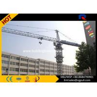 Wholesale Building Hammerhead Tower Crane Hoist Motor With Electric Switch Box from china suppliers