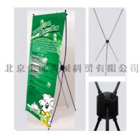 Wholesale Adjustable 80 X 180cm X - banner stand printing for promotional, advertising, exhibition from china suppliers