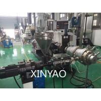 Wholesale PPR Pipe Extrusion Line / single screw extruder 80 - 300kg/hr from china suppliers