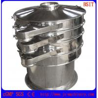 Wholesale High-Efficient Sifting Machine (ZS-800) from china suppliers