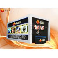 Wholesale Leg Sweep / Vibration 7D Cinema Cabin XD Movie Theater CE / ISO9001 from china suppliers