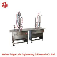 Wholesale Automatic Bag On Valve Aerosol Filling Machine 316 Stainless Steel Material from china suppliers