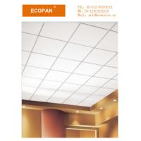 Buy cheap Elegant Fireproof Hotel Fiberglass Concealed Ceiling Tiles Suspended 60 x 60cm from wholesalers