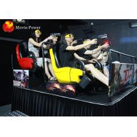 Wholesale Motion Seats Ineractive 7D Theater Gun Shooting Games Equipment For Kids Parents from china suppliers