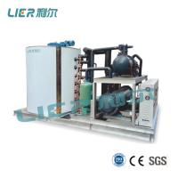Wholesale Fishery Preservation 20 Tons Flake Ice Machine Water Cooled Big Ice Maker from china suppliers