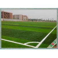 Wholesale High Wear Resistance Football Artificial Turf 100% Recycled Environmentally Friendly from china suppliers