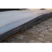 Wholesale 200mm Astm A36 Prepainted Steel Plate from china suppliers