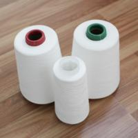 Wholesale Z / S Twist Raw White Polyester Yarn for Sewing Thread OEM Manufacture from china suppliers