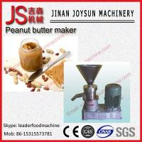 Wholesale Tomato Paste Making Machine , Ginger Garlic Paste Making Machine from china suppliers