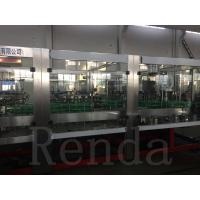 Buy cheap CE/ISO Soft Drink And Beer Filling Machine 4IN1 Beer Canning Machines from wholesalers